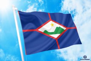 ΑΓΟΡΑ-ΤΙΜΕΣ-ΣΗΜΑΙΕΣ-χωρων -κρατων διαστασεις-ΚΟΚΚΩΝΗΣ-kokkonis αγιος ευσταθιοσ σημαια