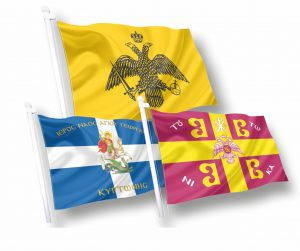 Σημαίες Εκκλησιών