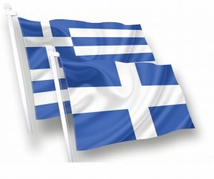 Ελληνικές Σημαίες