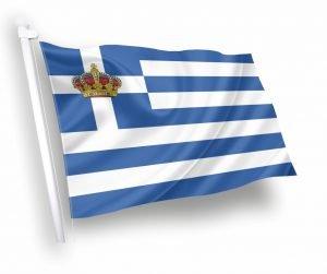 ΒΑΣΙΛΙΚΗ-Σημαία-ΣΗΜΑΙΑ-Κοκκώνης-ΙΣΤΟΡΙΚΕΣ-Σημαίες-Coconis-flags.jpeg-Σημαίες-αγορα-τιμες-διαστασεις-kokkonis.jpg
