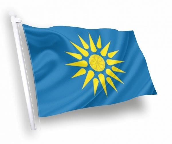 ΒΕΡΓΙΝΑΣ-Σημαία-ΣΗΜΑΙΑ-Κοκκώνης-Σημαίες-Coconis-αγορα-τιμες-διαστασεις-flags.jpeg