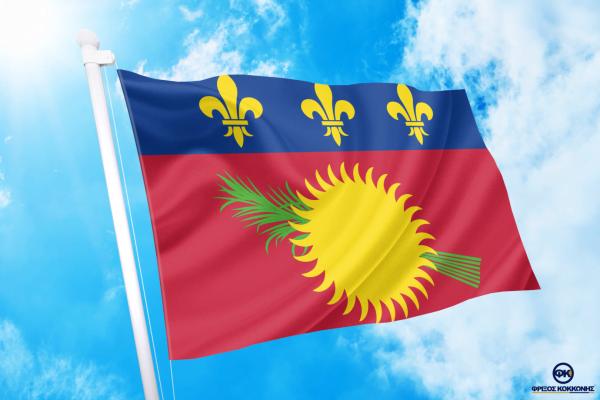 ΑΓΟΡΑ-ΤΙΜΕΣ-ΣΗΜΑΙΕΣ-χωρων -κρατων διαστασεις-ΚΟΚΚΩΝΗΣ--Γουαδελούπη σημαια κοκκωνης σημαιες guadeloupe flag