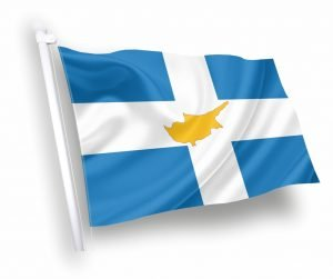 ΕΟΚΑ-ΕΘΝΙΚΗΣ-ΟΡΓΑΝΩΣΕΩΣ-ΚΥΠΡΙΩΝ-ΑΓΩΝΙΣΤΩΝ-Σημαία-ΣΗΜΑΙΑ-Κοκκώνης-Σημαίες-Coconis-flags.jpeg-Σημαίες-αγορα-