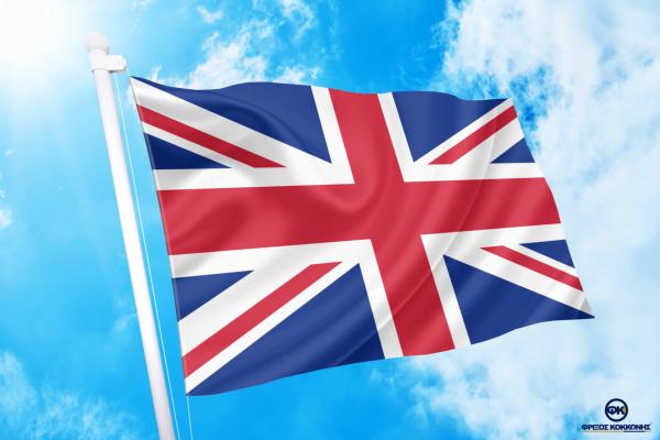 ΑΓΟΡΑ-ΤΙΜΕΣ-ΣΗΜΑΙΕΣ-χωρων -κρατων διαστασεις-ΚΟΚΚΩΝΗΣ---- Ηνωμένο Βασίλειο σημαια κοκκωνης σημαιες Ηνωμένο Βασίλειοunited-kingdom flag
