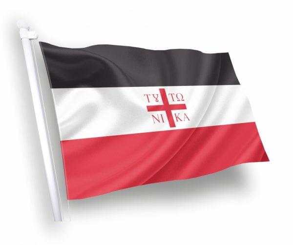 Σημαία Νικολάου Μητρόπουλου σημαίες ιστορικές