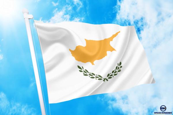 ΑΓΟΡΑ-ΤΙΜΕΣ-ΣΗΜΑΙΕΣ-χωρων -κρατων διαστασεις-ΚΟΚΚΩΝΗΣ---- Κύπρος σημαια κοκκωνης σημαιες cyprus flag