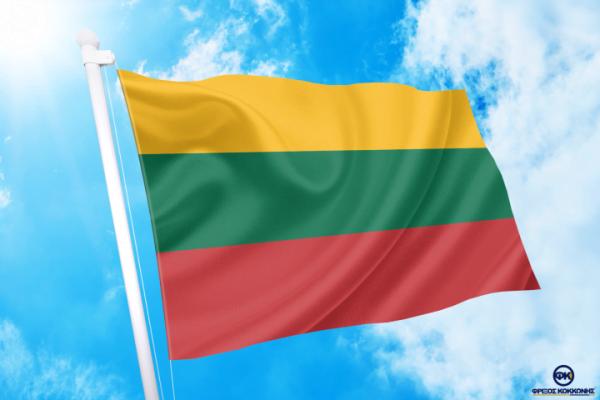 ΑΓΟΡΑ-ΤΙΜΕΣ-ΣΗΜΑΙΕΣ-χωρων -κρατων διαστασεις-ΚΟΚΚΩΝΗΣ---- Λιθουανία σημαια κοκκωνης σημαιες lithuania flag