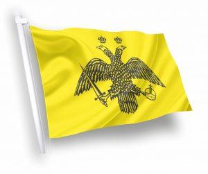 σημαίες ιστορικέςΜΙΧΑΗΛ-ΠΑΛΑΙΟΛΟΓΟΥ-Σημαία-ΣΗΜΑΙΑ-Κοκκώνης-Σημαίες-Coconis-flags.jpeg-Σημαίες-αγορα-τιμες-διαστασεις-kokkonis.jpg