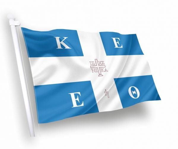 ΜΟΝΗΣ-ΑΡΚΑΔΙΟΥ-Σημαία-ΣΗΜΑΙΑ-Κοκκώνης- σημαίες ιστορικέςΣημαίες-Coconis-Σημαίες-αγορα-τιμες-διαστασεις-kokkonis.jpg