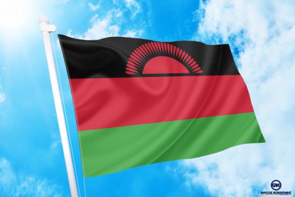 Σημαίες -ΤΙΜΕΣ ΑΓΟΡΑ-ΣΗΜΑΙΕΣ-χωρων φρίξος κοκκώνησ -κρατων αγορά σημαίας καταστημα με σημαίες διαστασεις-ΚΟΚΚΩΝΗΣ---- Μαλάουι σημαια κοκκωνης σημαιες malawi flag