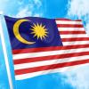Σημαίες -ΤΙΜΕΣ ΑΓΟΡΑ-ΣΗΜΑΙΕΣ-χωρων φρίξος κοκκώνησ -κρατων αγορά σημαίας καταστημα με σημαίες διαστασεις-ΚΟΚΚΩΝΗΣ---- Μαλαισία σημαια κοκκωνης σημαιες malaysia flag