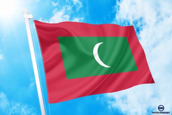 Σημαίες -ΤΙΜΕΣ ΑΓΟΡΑ-ΣΗΜΑΙΕΣ-χωρων φρίξος κοκκώνησ -κρατων αγορά σημαίας καταστημα με σημαίες διαστασεις-ΚΟΚΚΩΝΗΣ---- Μαλδίβες σημαια κοκκωνης σημαιες maldives flag