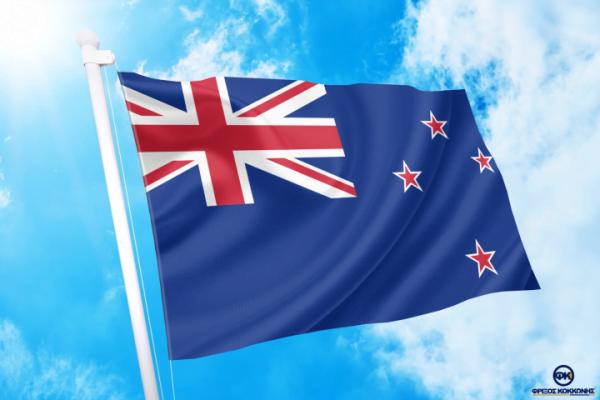 Σημαίες -ΤΙΜΕΣ ΑΓΟΡΑ-ΣΗΜΑΙΕΣ-χωρων φρίξος κοκκώνησ -κρατων αγορά σημαίας καταστημα με σημαίες διαστασεις-ΚΟΚΚΩΝΗΣ---- Νέα Ζηλανδία σημαια κοκκωνης σημαιες new-zealand flag
