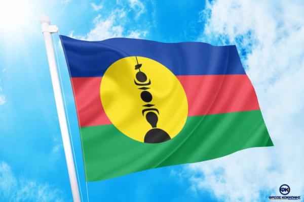 Σημαίες -ΤΙΜΕΣ ΑΓΟΡΑ-ΣΗΜΑΙΕΣ-χωρων φρίξος κοκκώνησ -κρατων αγορά σημαίας καταστημα με σημαίες διαστασεις-ΚΟΚΚΩΝΗΣ---- Νέα Καληδονία σημαια κοκκωνης σημαιες new-caledonia flag