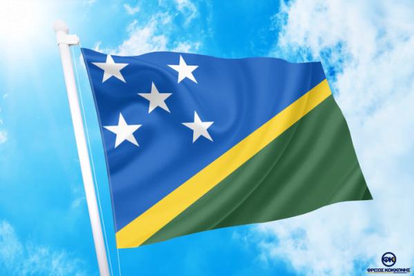 Σημαίες -ΤΙΜΕΣ ΑΓΟΡΑ-ΣΗΜΑΙΕΣ-χωρων φρίξος κοκκώνησ -κρατων αγορά σημαίας καταστημα με σημαίες διαστασεις-ΚΟΚΚΩΝΗΣ---- Νησιά Σολομώντα σημαια κοκκωνης σημαιες flagsolomon-islands