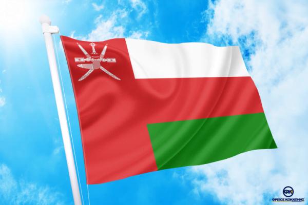 Σημαίες -ΤΙΜΕΣ ΑΓΟΡΑ-ΣΗΜΑΙΕΣ-χωρων φρίξος κοκκώνησ -κρατων αγορά σημαίας καταστημα με σημαίες διαστασεις-ΚΟΚΚΩΝΗΣ---- Ομάν σημαια κοκκωνης σημαιες oman flag