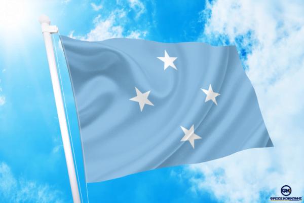 ημαίες -ΤΙΜΕΣ ΑΓΟΡΑ-ΣΗΜΑΙΕΣ-χωρων φρίξος κοκκώνησ -κρατων αγορά σημαίας καταστημα με σημαίες διαστασεις-ΚΟΚΚΩΝΗΣ---- Ομόσπονδες Πολιτείες της Μικρονησίας σημαια κοκκωνης σημαιες micronesia flag