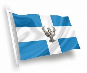 ΠΟΝΤΙΩΝ-Σημαία-ΣΗΜΑΙΑ-Κοκκώνης-ΙΣΤΟΡΙΚΕΣ-Σημαίες-Coconis-flags.jpeg σημαίες ιστορικές