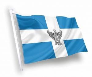 ΠΟΝΤΟΥ-Σημαία-ΣΗΜΑΙΑ-Κοκκώνης-ΙΣΤΟΡΙΚΕΣ-Σημαίες-Coco σημαίες ιστορικέςnis-flags-αγορα-τιμες-διαστασεις.jpeg