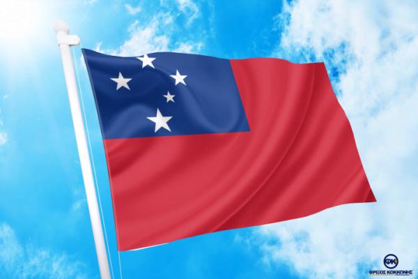 Σημαίες -ΤΙΜΕΣ flags ΑΓΟΡΑ-ΣΗΜΑΙΕΣ-χωρων φρίξος κοκκώνησ -κρατων coconis kokkonis αγορά σημαίας καταστημα με σημαίες διαστασεις-ΚΟΚΚΩΝΗΣ---- Σαμόα σημαια κοκκωνης σημαιες samoa flag