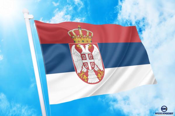 Σημαίες -ΤΙΜΕΣ flags ΑΓΟΡΑ-ΣΗΜΑΙΕΣ-χωρων φρίξος κοκκώνησ -κρατων coconis kokkonis αγορά σημαίας καταστημα με σημαίες διαστασεις-ΚΟΚΚΩΝΗΣ---- Σερβία σημαια κοκκωνης σημαιες serbia flagg