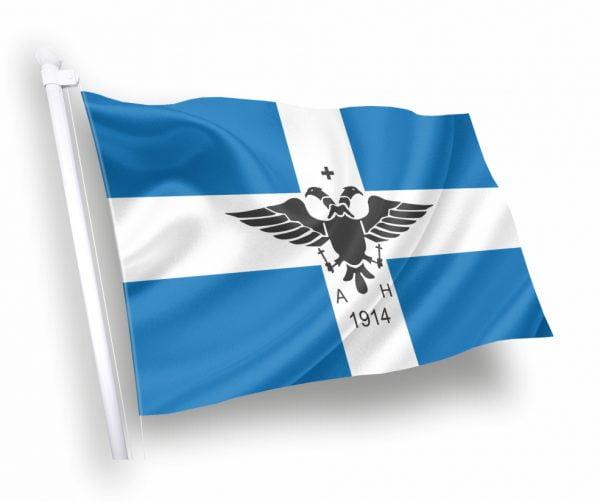 Σημαία-ΣΗΜΑΙΑ-Βορείου-Ηπείρου-Κοκκώνης-Σημαίες-Coconi-αγορα- σημαίες ιστορικέςτιμες-διαστασεις-s-flags.jpeg