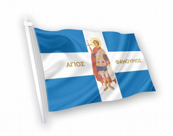 Σημαία με εικόνα αγίου κοκκωνης αγιοσ φανουριοσ