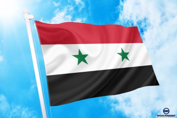Συρία σημαια κοκκωνης σημαιες syria flag
