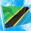 Σημαίες -ΤΙΜΕΣ flags ΑΓΟΡΑ-ΣΗΜΑΙΕΣ-χωρων φρίξος κοκκώνησ -κρατων coconis kokkonis αγορά σημαίας καταστημα με σημαίες διαστασεις-ΚΟΚΚΩΝΗΣ---- Τανζανία σημαια κοκκωνης σημαιες tanzania flag