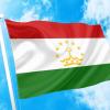 Σημαίες -ΤΙΜΕΣ flags ΑΓΟΡΑ-ΣΗΜΑΙΕΣ-χωρων φρίξος κοκκώνησ -κρατων coconis kokkonis αγορά σημαίας καταστημα με σημαίες διαστασεις-ΚΟΚΚΩΝΗΣ---- Τατζικιστάν σημαια κοκκωνης σημαιες tajikistan flag