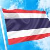 Σημαίες -ΤΙΜΕΣ flags ΑΓΟΡΑ-ΣΗΜΑΙΕΣ-χωρων φρίξος κοκκώνησ -κρατων coconis kokkonis αγορά σημαίας καταστημα με σημαίες διαστασεις-ΚΟΚΚΩΝΗΣ---- Ταϊλάνδη σημαια κοκκωνης σημαιες thailand flag