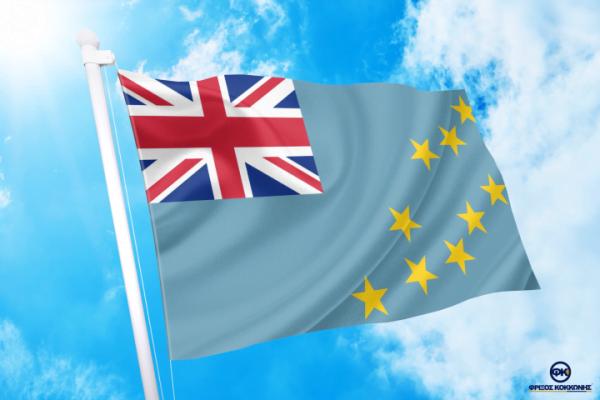 Σημαίες -ΤΙΜΕΣ flags ΑΓΟΡΑ-ΣΗΜΑΙΕΣ-χωρων φρίξος κοκκώνησ -κρατων coconis kokkonis αγορά σημαίας καταστημα με σημαίες διαστασεις-ΚΟΚΚΩΝΗΣ---- Τουβαλού σημαια κοκκωνης σημαιες tuvalu flag