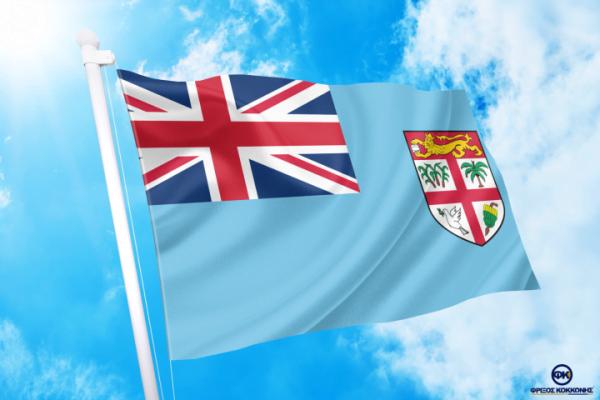 Σημαίες -ΤΙΜΕΣ flags ΑΓΟΡΑ-ΣΗΜΑΙΕΣ-χωρων φρίξος κοκκώνησ -κρατων coconis kokkonis αγορά σημαίας καταστημα με σημαίες διαστασεις-ΚΟΚΚΩΝΗΣ---- Φίτζι σημαια κοκκωνης σημαιες fiji flag