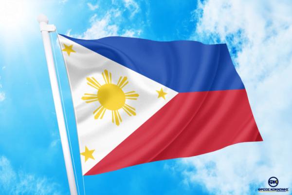 Σημαίες -ΤΙΜΕΣ flags ΑΓΟΡΑ-ΣΗΜΑΙΕΣ-χωρων φρίξος κοκκώνησ -κρατων coconis kokkonis αγορά σημαίας καταστημα με σημαίες διαστασεις-ΚΟΚΚΩΝΗΣ---- Φιλιππίνες σημαια κοκκωνης σημαιες philippines flag