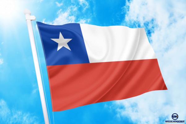 Σημαίες -ΤΙΜΕΣ flags ΑΓΟΡΑ-ΣΗΜΑΙΕΣ-χωρων φρίξος κοκκώνησ -κρατων coconis kokkonis αγορά σημαίας καταστημα με σημαίες διαστασεις-ΚΟΚΚΩΝΗΣ---- Χιλή σημαια κοκκωνης σημαιες chile flag