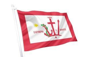 ΨΑΡΡΑ-Σημαία-ΣΗΜΑΙΑ-Κοκκώνης-ΙΣΤΟΡΙΚΕΣ-Σημαίες-Coconis-flags.jpeg σημαίες ιστορικές