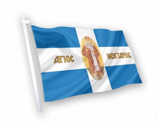 αγιος νεκταριος Σημαία με εικόνα αγίου κοκκωνης