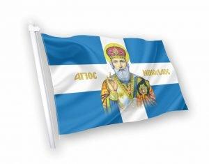 αγιοσ νικολαοσ Σημαία με εικόνα αγίου κοκκωνης