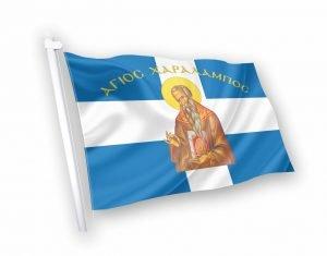 αγιοσ χαραλαμποσ Σημαία με εικόνα αγίου κοκκωνης