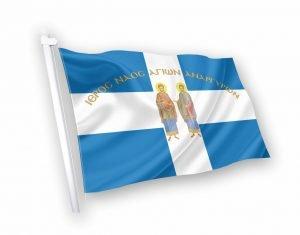 αγιων αναργυρων αγιοι αναργυροι Αγιος Δημητριος Σημαία με εικόνα αγίο