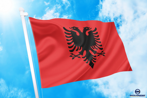 ΑΓΟΡΑ-ΤΙΜΕΣ-ΣΗΜΑΙΕΣ-χωρων -κρατων διαστασεις-ΚΟΚΚΩΝΗΣ----αλβανια σημαια κοκκωνης σημαιες albania flag