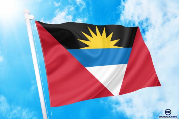 ΑΓΟΡΑ-ΤΙΜΕΣ-ΣΗΜΑΙΕΣ-χωρων -κρατων διαστασεις-ΚΟΚΚΩΝΗΣ---αντιγκουα και μπαρμπουντα σημαια κοκκωνης σημαιες antigua and barbuda flag