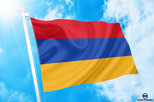 ΑΓΟΡΑ-ΤΙΜΕΣ-ΣΗΜΑΙΕΣ-χωρων -κρατων διαστασεις-ΚΟΚΚΩΝΗΣ---αρμενια σημαια κοκκωνης σημαιες armenia flag
