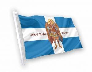 αρχαγγελος μηχαήλ Σημαία με εικόνα αγίου κοκκωνης