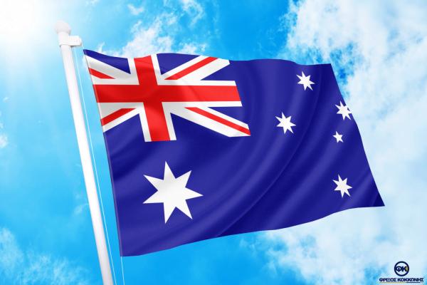 ΑΓΟΡΑ-ΤΙΜΕΣ-ΣΗΜΑΙΕΣ-χωρων -κρατων διαστασεις-ΚΟΚΚΩΝΗΣ---αυστραλια σημαια κοκκωνης σημαιες australila flag