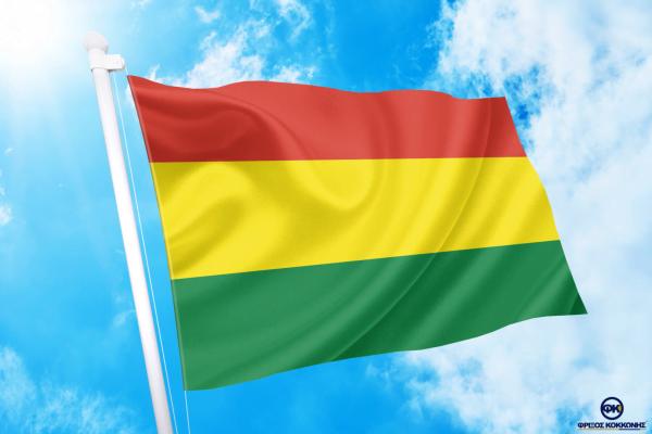 ΑΓΟΡΑ-ΤΙΜΕΣ-ΣΗΜΑΙΕΣ-χωρων -κρατων διαστασεις-ΚΟΚΚΩΝΗΣ---βολιβια σημαια κοκκωνης σημαιες bolivia flag