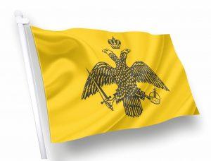 βυζαντιου-σημαία-κοκκωνησ-αγορα-