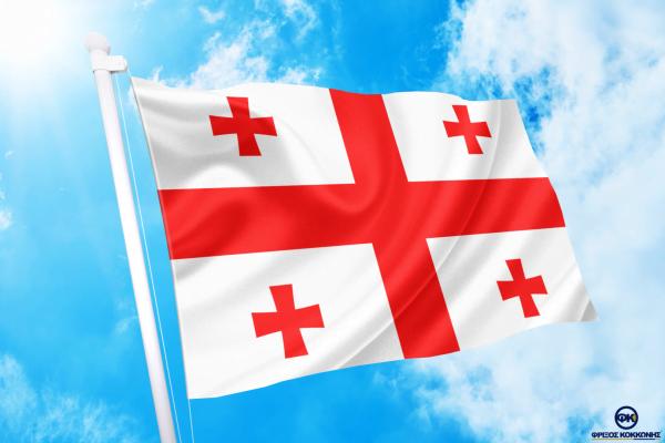 ΑΓΟΡΑ-ΤΙΜΕΣ-ΣΗΜΑΙΕΣ-χωρων -κρατων διαστασεις-ΚΟΚΚΩΝΗΣ---γεωργία σημαια κοκκωνης σημαιες georgia flag