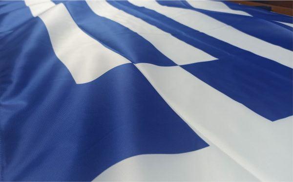 ελληνικη-ελλας-ΣΗΜΑΙΑ-κοκκωνησ-αγορα-τιμεσ-φριξος-12φγδβ5-.jpg