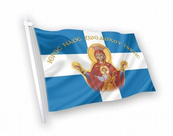 ζοωδοχου πηγησ Σημαία με εικόνα αγίου κοκκωνης